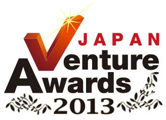 JAPAN VENTURE AWARD 2013